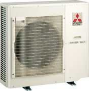 Mitsubishi Electric MXZ-5E102VA Inverter (наружный блок)
